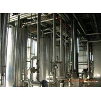 Wholesale the process Installation project for oil... from china suppliers