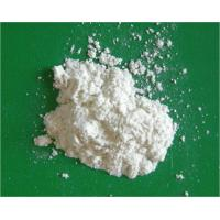 Wholesale Guar gum from china suppliers