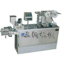 Apron Type Blister Packing Machine