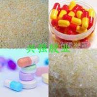 Wholesale Pharmacy Gelatins from china suppliers
