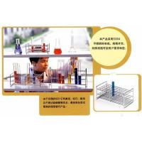 Wholesale BS Stainless Steel Tube Stand from china suppliers