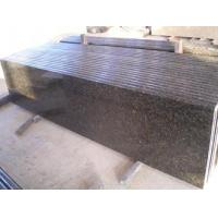 Wholesale Blind stone from china suppliers