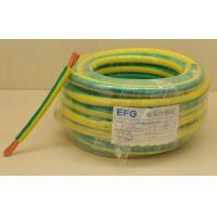 Wholesale Wire and cable series from china suppliers
