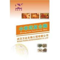 Wholesale Chinese Herbal Medicine Compound Enzyme from china suppliers