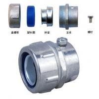 Wholesale Straight Pipe/Hose/Tube Coupling (no thread type) (DKJ-2) from china suppliers