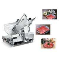 Wholesale Meat Slicer Series SL-300C from china suppliers