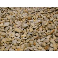 Wholesale Ball cobblestones from china suppliers