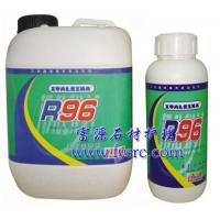 R96 Marble Dirt Remover