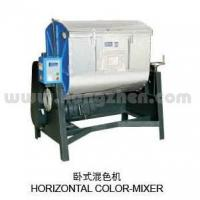 Wholesale Mixing from china suppliers