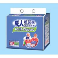 Wholesale Adult Diapers:12Pieces from china suppliers
