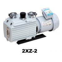 Wholesale (2XZ-2) Rotary Vane Vacuum Pump from china suppliers