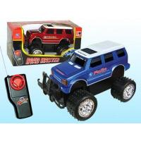 Wholesale R/C UFC HY-029305 from china suppliers