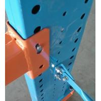Wholesale 200 type Cantilever Racking-Frame from china suppliers