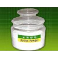 Wholesale Xylitol(3) from china suppliers