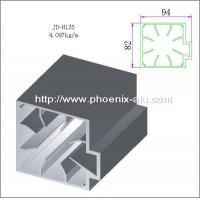 Wholesale Aluminum heat sinks Product No:hl33 from china suppliers
