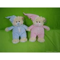 Wholesale Order ID:YD-1111 Product 2 ASS. Bear hat from china suppliers
