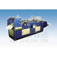Wholesale TWO-DOUBLE SIDES GLASSES BAG MAKING MACHINE from china suppliers