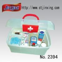 Wholesale MULTI-USED BOX from china suppliers
