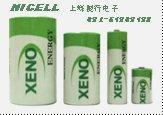Wholesale XENO Lithium Battery from china suppliers