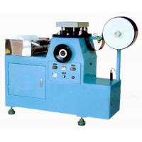 Wholesale High Precision Sequin Punching Machine from china suppliers