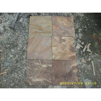 Wholesale rust slate from china suppliers
