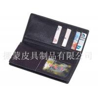Wholesale NS003 Suitwallet from china suppliers