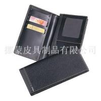 Wholesale NS010 Suitwallet from china suppliers