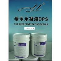 Wholesale Xile Deep Penetration Sealer (dps) from china suppliers