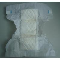 Wholesale baby diaper(BD-001) from china suppliers