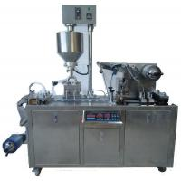 Wholesale DPP80 Min type honey, cheese, jam automatic blister packing machine from china suppliers