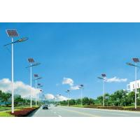Wholesale BHL-10 Solar street light from china suppliers