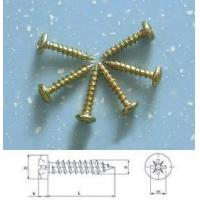 Buy cheap Chipboard Screws Pan Head Pozi Drive from wholesalers