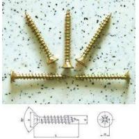 Buy cheap Chipboard Screws Double Countersunk Pozi Drive from wholesalers