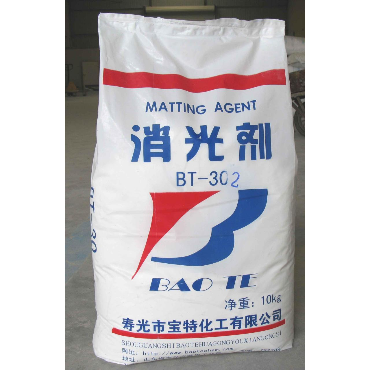 Wholesale extinction powder special for the coilcoating from china suppliers