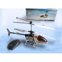 China 4 CHANNEL R/C PLANE on sale