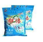 YuJie cooling high-efficient laundry powder