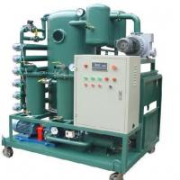 Wholesale High efficiency Vacuum Transformer Oil Purifier unit from china suppliers
