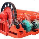 Wholesale Fuwei Supply top class cement ball mill20090816 from china suppliers