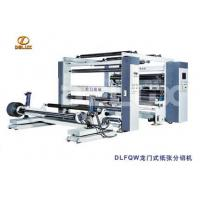 Wholesale Slitter FQM2000 Paper Slitting Machine (Gantry type) from china suppliers