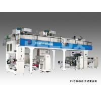 Wholesale Laminator FHG1000B Dry Laminating Machine from china suppliers