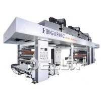 Wholesale Laminator FHG1500C Laminating Machine from china suppliers