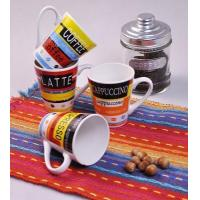 Wholesale M61230376 9oz coffee mug from china suppliers