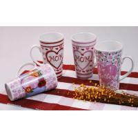 Wholesale M61230328 16oz coffee mug from china suppliers