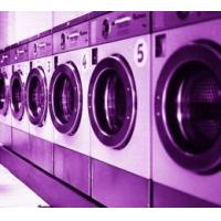 Wholesale Ultra Laundry Detergent from china suppliers