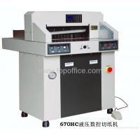 China Hydraulic Programing Paper Guillotine 670mm on sale