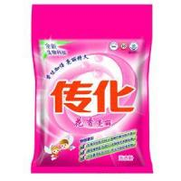 Wholesale Kitchen Cleaner >> Laundry Powder-flower fragrance & bright (non-phosphorus) from china suppliers