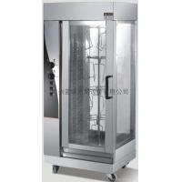 Wholesale Vertical Broiler from china suppliers