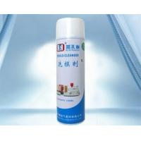 Wholesale Blue Peacock Mould Cleaner Agent from china suppliers