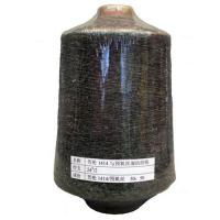 Wholesale Flame Retardant Yarn from china suppliers