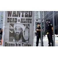 Wholesale Experts analyse the impact of Bin Laden's death from china suppliers
